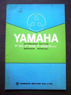 Yamaha P 95 Outboard Motor Service Manual   Vintage
