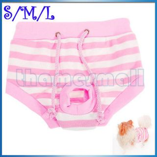 Pet Dog Sanitary Pant Panty Striped Pattern Diaper Briefs Shorts S/M/L