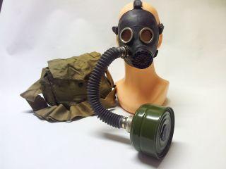 Small/Tiny Black Soviet Russian Baby/ Children Gas Mask + Hose. PDF
