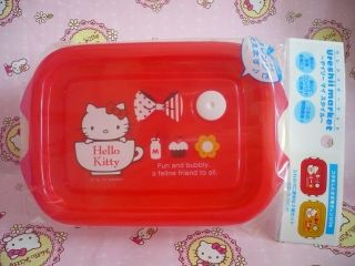 Sanrio Hello Kitty Microwave Oven Lunch Box Case 2 pcs