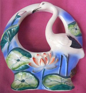 Ceramic  Stunning Wall Pocket  Pink Flamingo  Lily/ Lily Pads   Japan