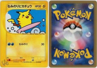 Surfing Pikachu 025/048 WEB Ultra Rare Promo Pokemon!