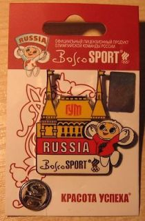 Bosco Sport Russian Olympic Team Pin GUM Store LE