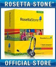 rosetta stone homeschool french level 3 official rosetta stone store