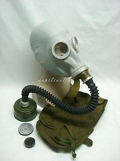 Russian rubber gas mask GP 5 + tube hose large size