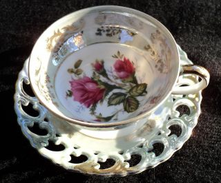 ROYAL SEALY CHINA CUP AND SAUCER SET LATTICE WORK EDGE JAPAN