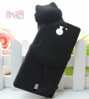 kiki Cat Silicon Back Cover Case for Sony Xperia Sola MT27i Pepper
