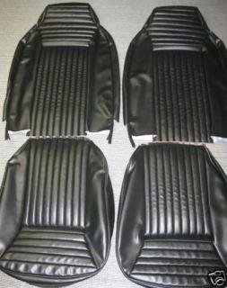 CS1 CS2 850 Spider 68   85 Vinyl seat cover (Fits 1980 Fiat Spider