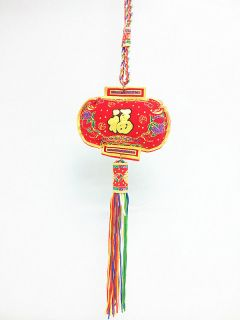 Chinese Feng Shui Red Lantern Lucky Charm /Tassel/Hanging Decoration