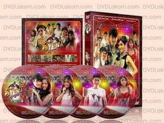 Lakorn Thai TV Drama DVD Boxset LAKORN Rachinee Luktoong