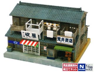 japanese model trains in Track & Accessories