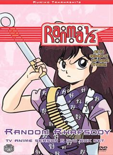 Rhapsody TV Anime   Season 6 Box Set DVD, 2003, 8 Disc Set
