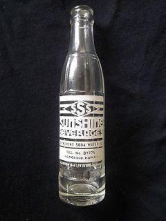 OLD SUNSHINE SODA WATER CO. COLOR PAINTED LABEL BOTTLE   HONOLULU