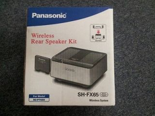 wireless speaker kit in TV, Video & Audio Accessories