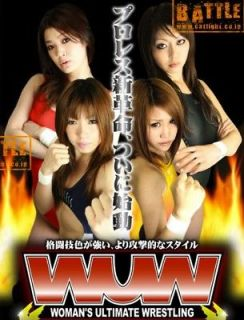 Female Women Ladies Wrestling DVD Japanese Tournament 2 MATCHES