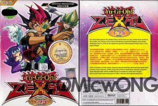 Yu Gi Oh! Zexal Season 1 Vol 1 73 End Eng Sub Panel Box