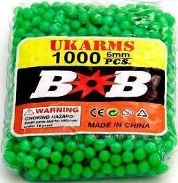 6mm BBs BB AIRSOFT AMMO gun pistol rifle shotgun pellet electric aeg