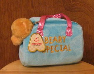 Aurora Plush Purse #01572 GOLDIE BEAR, bear inside, NEW