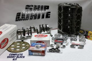 BBC BIG BLOCK CHEVY 555 DART SHORT BLOCK KIT FORGED CRANK, RODS