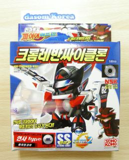TAKARA BATTLE B DAMAN(BEADMAN) ZERO 2 : CHROME LEVAN CYCLONE (Ver. Kor