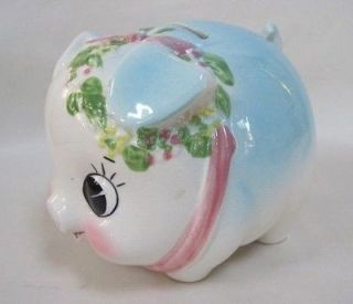 Vintage Piggy Banks For Adults On Popscreen