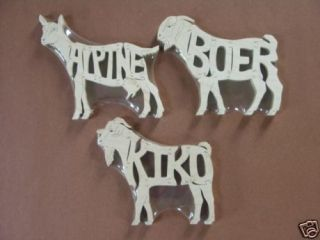 Alpine Boer or Kiko Goat Puzzle Amish Made Toy Choice