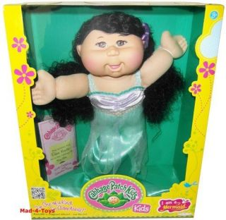 Cabbage Patch Kids 14 Doll   MERMAID   ASIAN WITH BLACK HAIR & BROWN