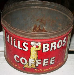 hills brothers coffee can in Food & Beverage