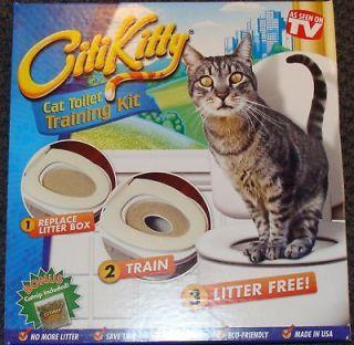 cat litter box in Pet Supplies