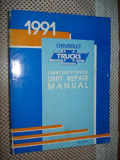 1991 CHEVY TRUCK SHOP SERVICE UNIT REPAIR MANUAL SS C/K S 10