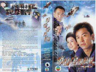Doi Cuu Cap Phi Hanh, Bo 3 Dvds, Phim HongKong 30 Tap