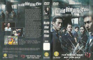 Nghia Dam Hung Canh, phim Hong Kong, tron bo 16 tap, 3 DVDs