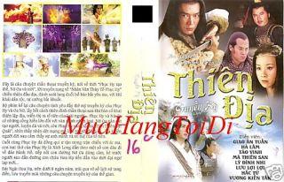 Thien Dia Truyen Ky, Tron Bo 16, 3 DVD, phim Kiem Hiep