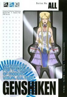 Genshiken Complete Collection DVD, 2011, 7 Disc Set