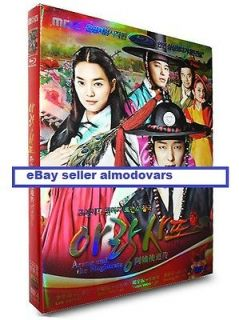 THE MAGISTRATE(20​12)*3 DVD SET*Korean TV Drama*Lee Jun Ki*Eng Sub