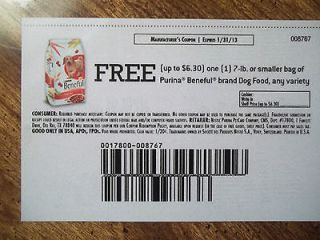 FREE ANY PURINA BENEFUL HEALTHY DOG PET FOOD 7LB BAG $12.60 1/31/13