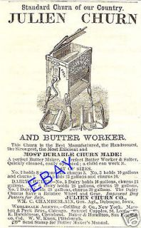 VERY OLD 1870 JULIEN BUTTER CHURN AD BUTTER WORKER