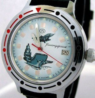 Vostok Automatic Russian Army Watch Watches