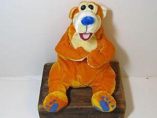 Jim Hensons Bear in the Big Blue House Plush Stuffed Animal by NANCO