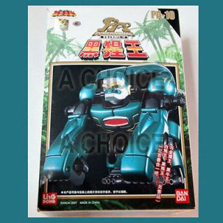 Power Rangers Wild Force GREEN GORILLA Kongazord Megazord Sentai