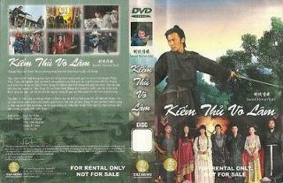 Kiem Thu Vo Lam, phim kiem hiep Hong Kong, 27 tap, 5 DVDs