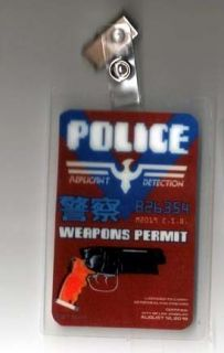 Blade Runner ID Badge   Weapons Permit