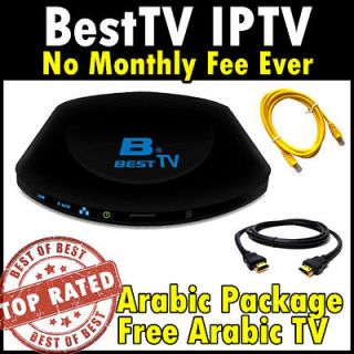 BestTV Arabic Channels IPTV Mediabox Best TV + FREE HDMI Cable (No