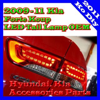 Tail Light Lamp Genuine OEM Part Fit 2009 2010 2011+ Kia Forte Koup