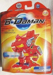 2005 HASBRO B Daman Blasters REKUSO Battle New In Box USA Marble