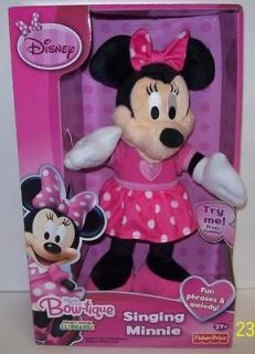 Disney Mickey Mouse Clubhouse Singing Minnie Bow tique 10 Plush Doll