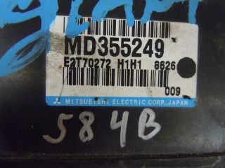 99 galant engine computer ecm ecu pcm md355249 one day