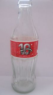 Coca Cola Bottle/Palestine 2008.CELEBRATE 10 YEARS. V. GOOD CONDITION