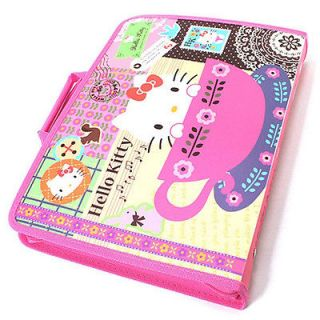 Hello Kitty A4 Document Multipurpose(books case) Zipper File Bag with