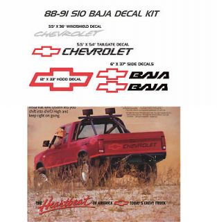 CHEVROLET S 10 S10 BAJA DECALS STICKER DECAL 4X4 CHEVY PICKUP CHEV